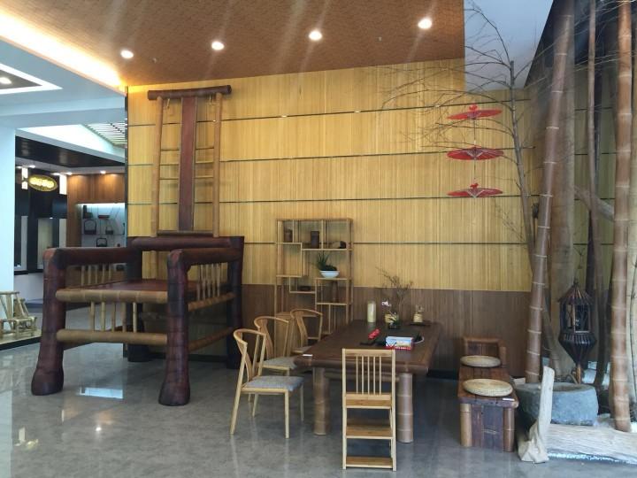 培斜竹文化展馆